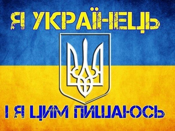 Україна-r