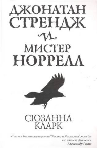 Books_klark