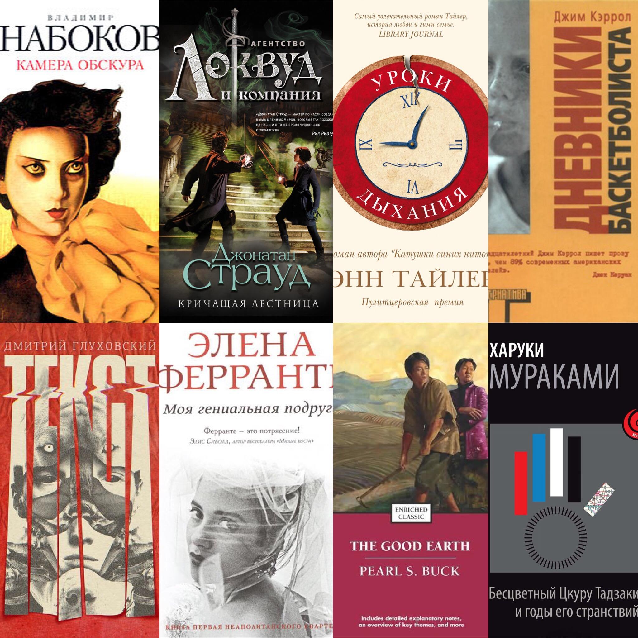 Боевая фантастика апокалипсис книги